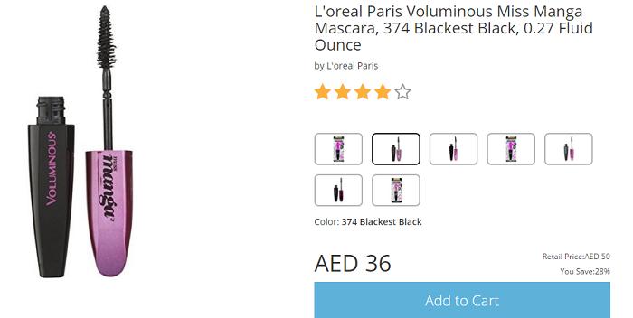 Branded cosmetics at Desert Cart