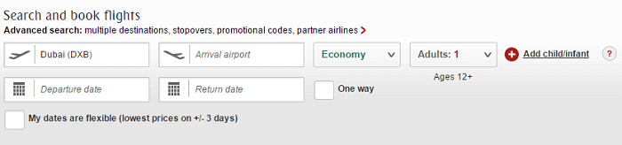 Emirates' search engine