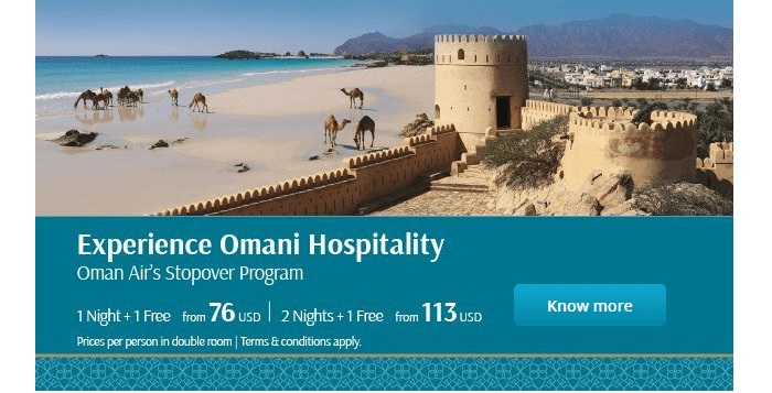 The Omani views