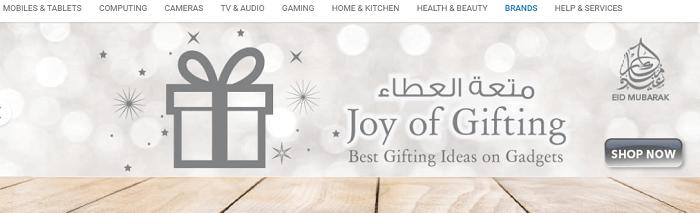 Sharaf DG website