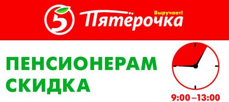 Налог на транспорт пенсионерам в краснодарском крае