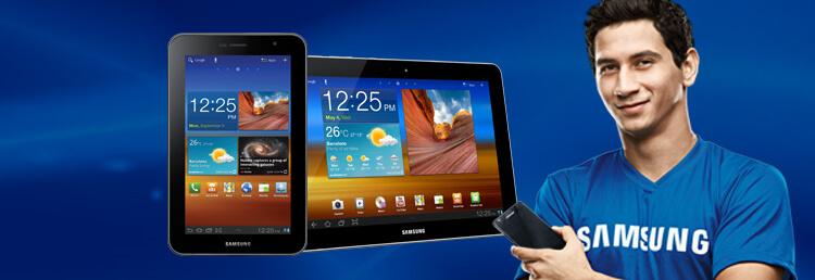promoção tablet Samsung Ponto Frio