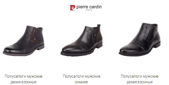 Мужская обувь Минск