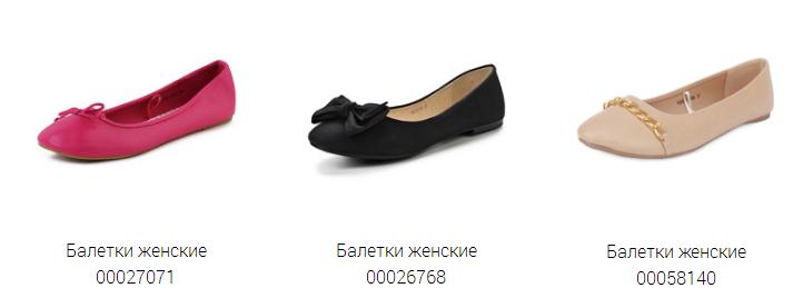 Женская обувь Минск