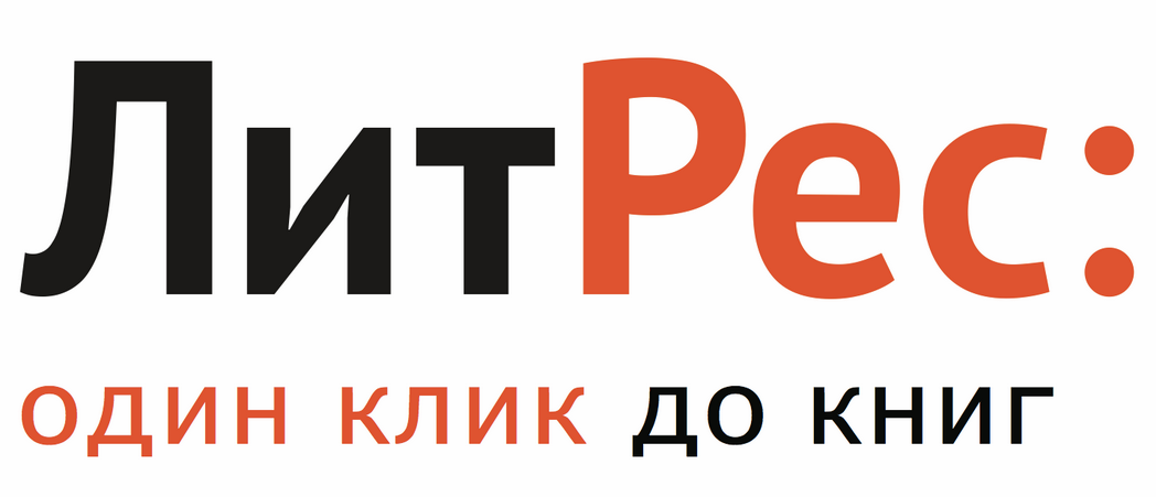 Логотип ЛитРес