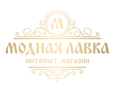 Логотип интернет-магазина «Модная лавка»