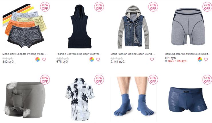 Newchic — одежда и товары для мужчин