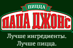 Пицца в Минске