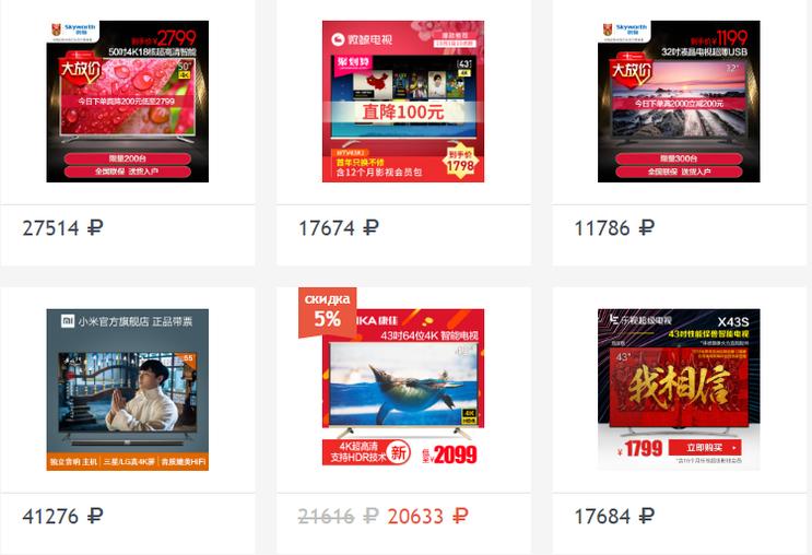 Shopotam — каталог товаров