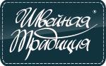 Интернет-магазин «Швейная традиция» — логотип