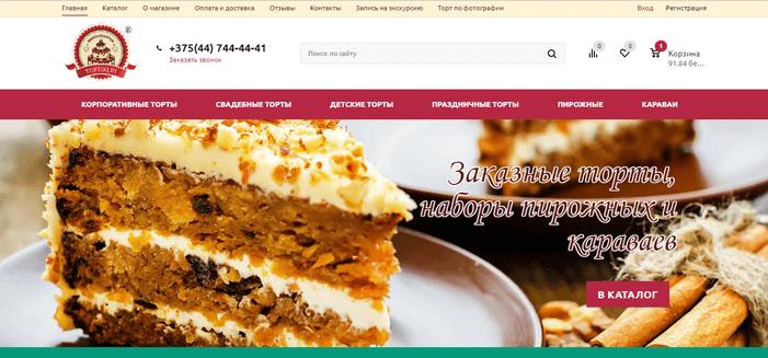 tortiki.by — главная страница