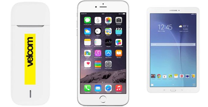 Смартфоны, планшеты, аксессуары в Velcom