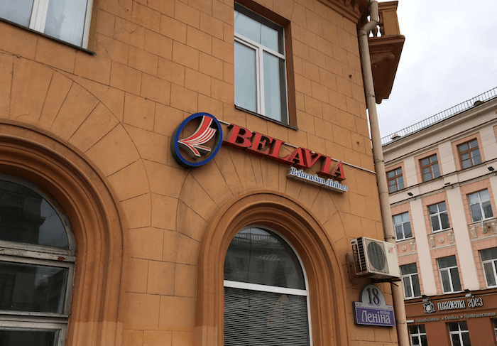 Офис Белавиа в Минске