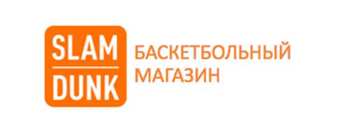 Баскетбольный интернет-магазин Slamdunk — логотип