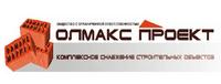 Олмакс проект Коды на скидки