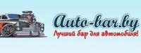 промокоды Auto-bar