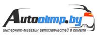 промокоды Autoolimp