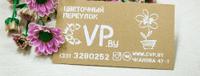 промокоды Cvp