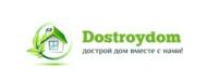 промокоды Dostroydom