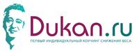 промокоды Дюкан