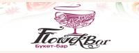 Flowerbar Коды на скидки