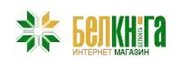 промокоды Белкнига