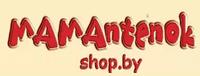 промокоды Mamantenok