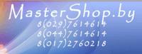 промокоды MasterShop