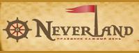 Neverland Коды на скидки
