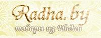 Radha Коды на скидки