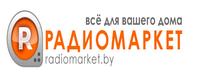 промокоды Радиомаркет