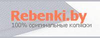 промокоды Rebenki