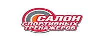 промокоды Салон спортивных тренажеров