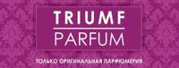 промокоды Triumf parfum
