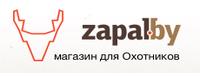 промокоды Zapal