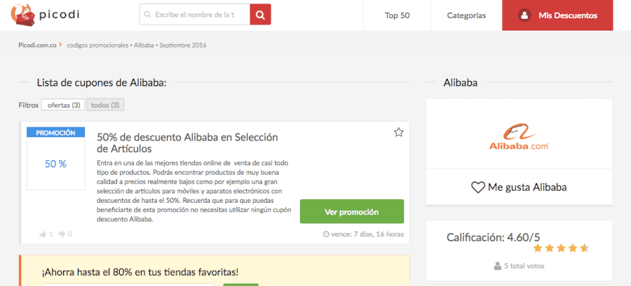 descuentos Alibaba