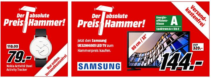 MediaMarkt Preis Hammer