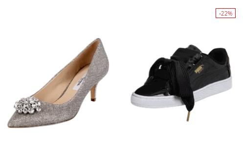Schuhe bei Peek & Cloppenburg