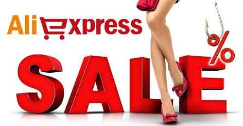 Aprovecha las Rebajas Aliexpress y consigue los precios más bajos