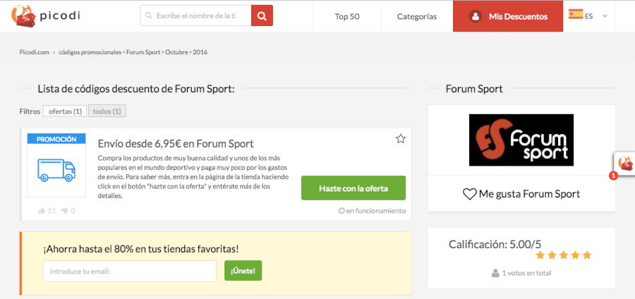Descuentos Forum Sport
