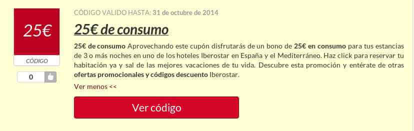 Ejemplo de Código Promocional Iberostar