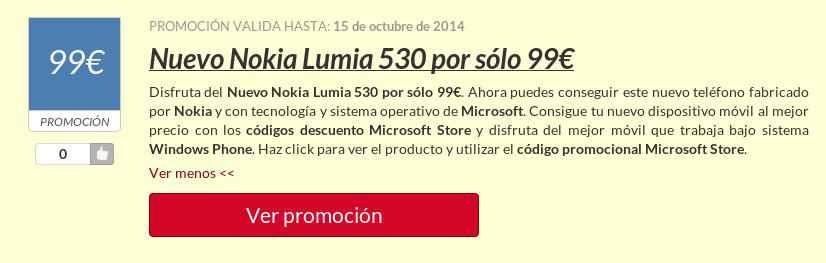 Ejemplo de Código Promocional Microsoft Store