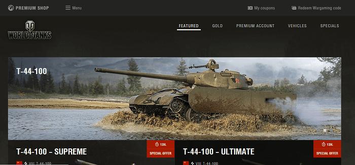 world of tanks kupongit