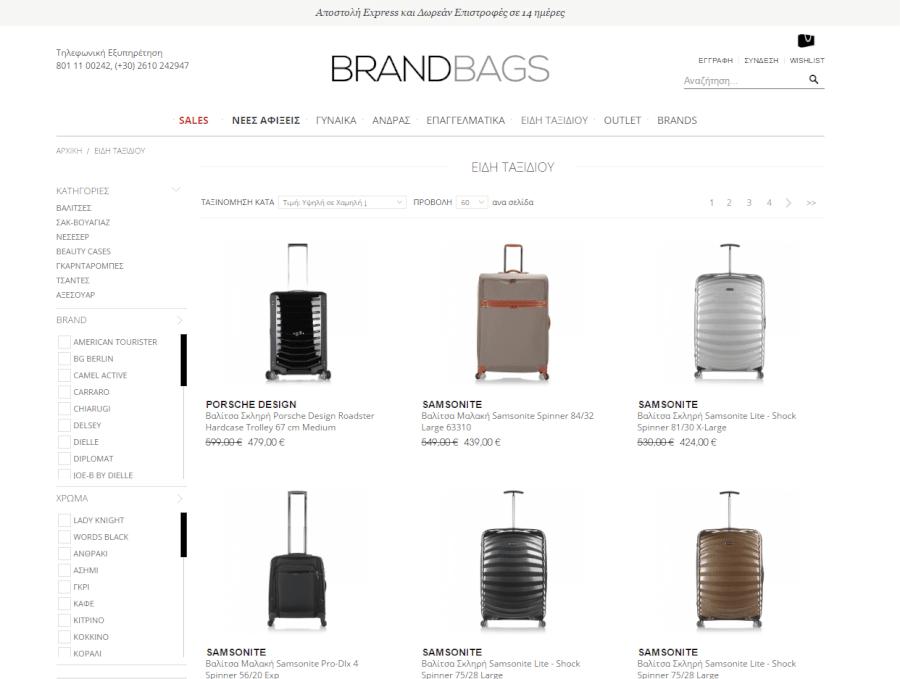 Θα σε ενθουσιάσουν τα είδη ταξιδίου του brandbags.gr! Βαλίτσες, σακ βουαγιάζ, νεσεσέρ και αξεσουάρ σε μεγάλη ποικιλία και φανταστικές τιμές!