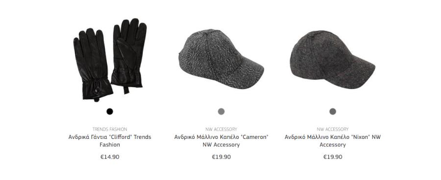 Μοναδικά ανδρικά αξεσουάρ σε φανταστικές τιμές μόνο στο Brands4all!