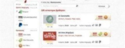 Στο clickdelivery.gr επιλέγεις το εστιατόριο, το φαγητό που θέλεις και τον τρόπο πληρωμής που σου ταιριάζει.