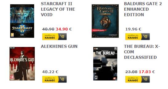 Το e-shop.gr προσφέρει μια τεράστια ποικιλία ηλεκτρονικών παιχνιδιών που θα σε συναρπάσουν!