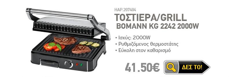 Στο e-shop.gr θα βρεις ηλεκτρικές συσκευές σε μεγάλη ποικιλία και στις καλύτερες τιμές!