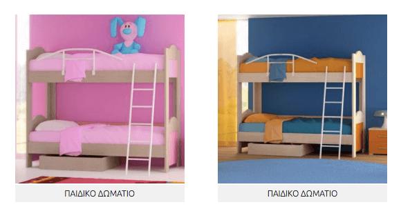 Μοναδικές ιδέες για το παιδικό δωμάτιο!