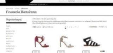 Τα πιο κομψά και μοδάτα γυναικεία παπούτσια σε μεγάλη ποικιλία θα τα βρεις στο kalogirou.com!